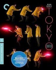 dvd011112.jpg