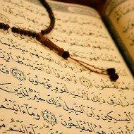 ramadan073012.jpg