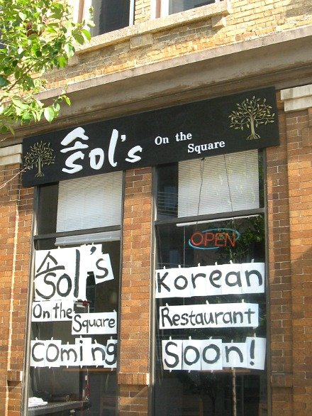 solsonthesquare091413a.jpg