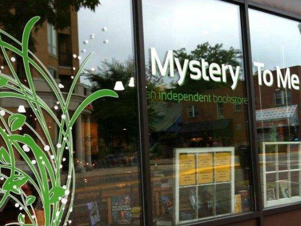 mysterytome021914a.jpg