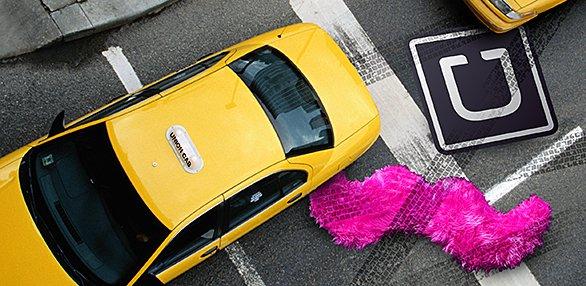 citizen-ridesharing052014.jpg