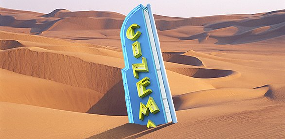 madland-movietheaters052314.jpg