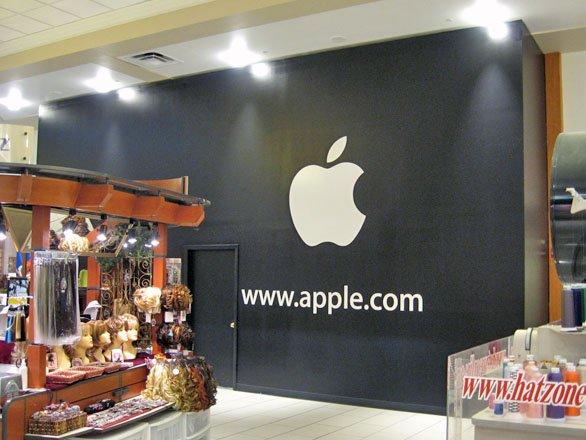 apple051607a.jpg