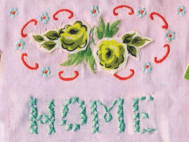 Abode-Mortgage-Art-Detail-cr-Catherine-Lazure-04302015.jpg