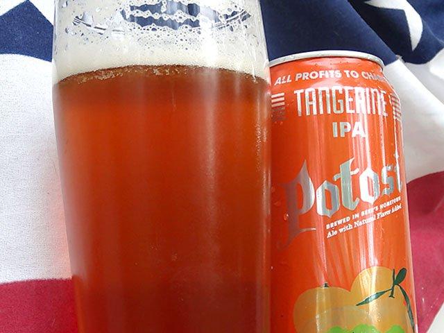 Beer-PotosiTangerineIPA2-crRobinShepard-07022015.jpg