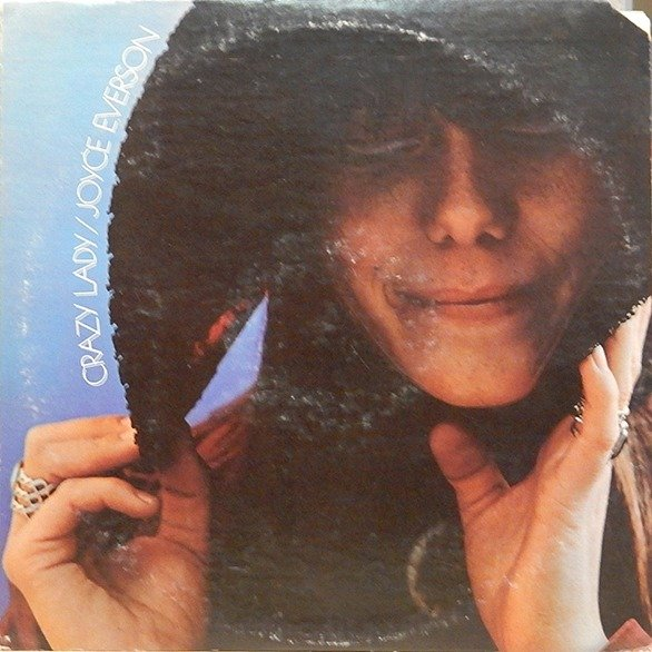 music-vinyl-cave-everson.jpg