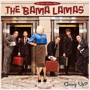 music-vinylcave-BamaLamas20150104.jpg