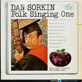 music-vinylcave-DanSorkin20141214.jpg
