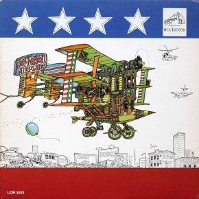 music-vinylcave-jeffersonairplane-2014.jpeg.jpg