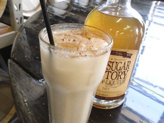Cocktail-OldSugarDistillery2-crCarolynFath-02252016.jpg