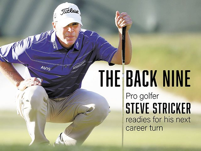 Cover-Stricker-Steve-crSamGreenwood-06162016.jpg