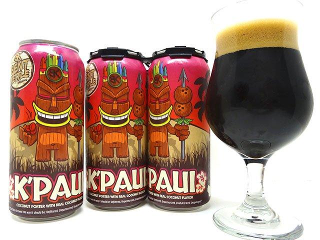 Beer-Bent-Kettle-KPaui-Porter-crRobinShepard-09142016.jpg