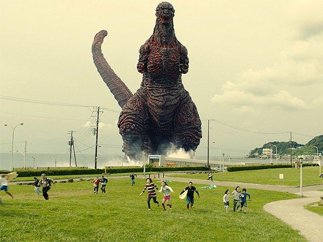 Screens-Shin-Godzilla-1222016.jpg