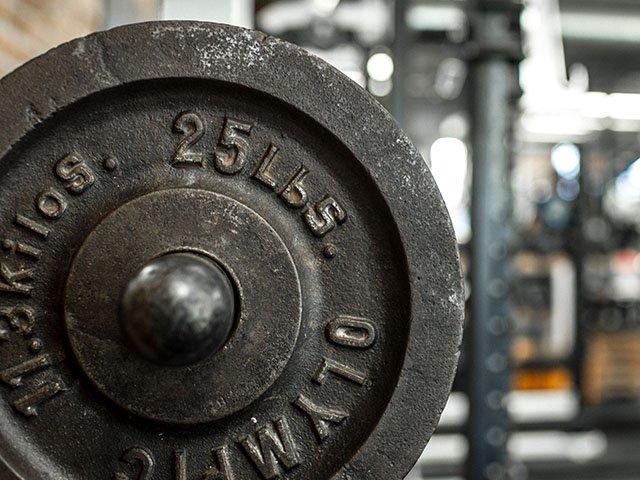 Cover-Ford-Gym-TEASER-crNickBerard-01052017.jpg