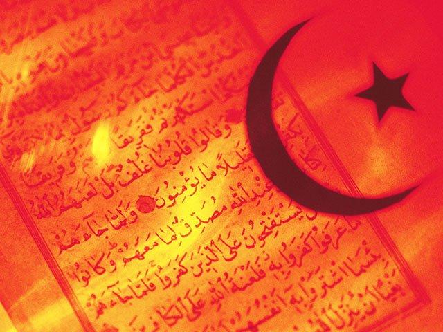 What-To-Do-Islam-Koran-02022017.jpg