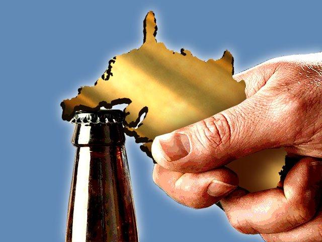 Beer-2CentPint-USAOpener-02082017.jpg