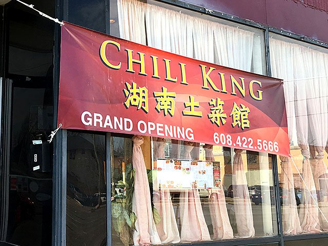 Food-Chili-King-crLindaFalkenstein-03022017.jpg