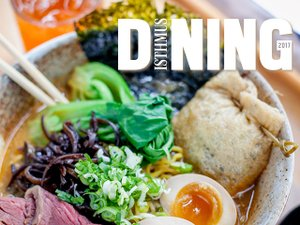 Dining2017-Cover-crLauraZastrow.jpg