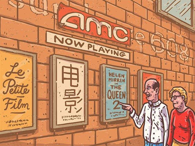Screens-Sundance-crTommyWashbush-05252017.jpg