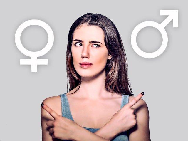 TellAll-gender-confusion-08072017.jpg