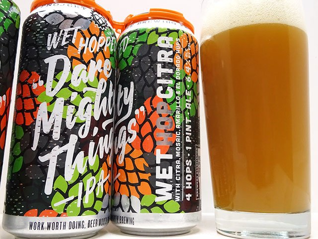 Beer-Brewing-Projekt-Dare-Mighty-Things-IPA-crRobinShepard-10182017.jpg