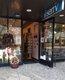 PhotoGallery_SERRV_front_door.jpg