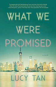 Books-What-We-Were-Promised-cover-07192018.jpg