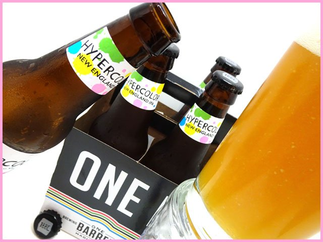 Beer-One-Barrel-Hypercolor-IPA-crRobinShepard-08152018.jpg