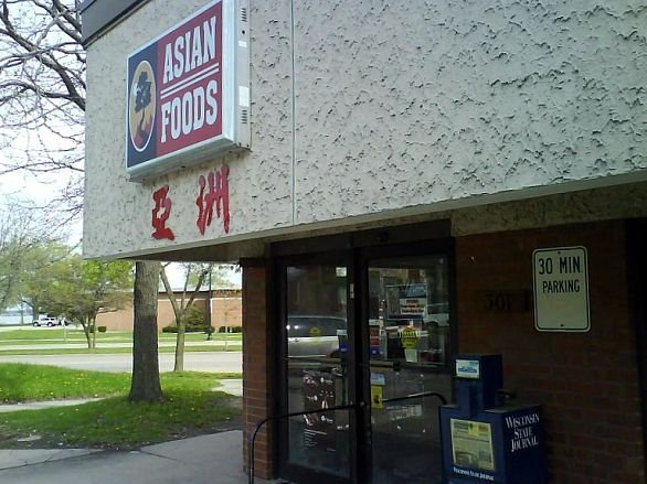 asian midway foods