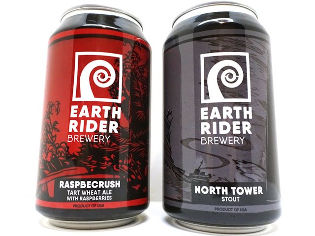 Best Tasting Diet Soda 2020 New from the north   Isthmus | Madison, Wisconsin