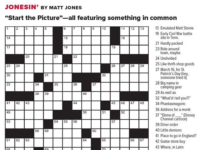 Crossword-teaser-04-25-2019.jpg