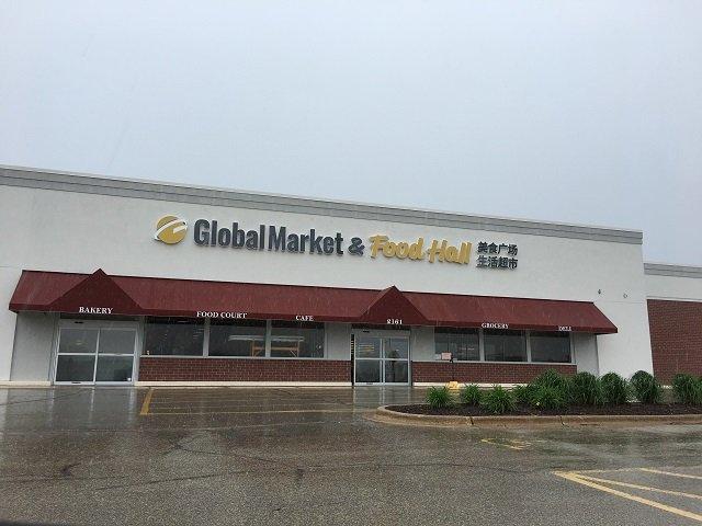 food-globalmarket-05-29-2020.jpg