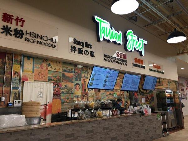 food-taiwanstreet-01-08-2020.JPG