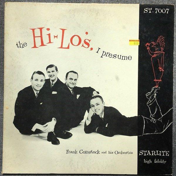 vinyl-cave-hi-los.jpg