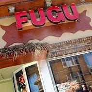fugu042809.jpg